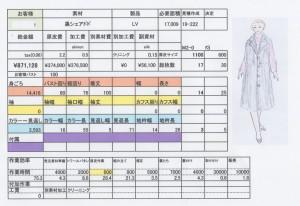AMふるかわ黒SHD-LV19-222