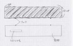 img214 (800x504)